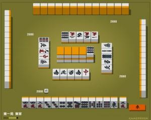 無料で遊べるフラッシュの麻雀ゲーム「麻雀 Flash」 スクリーンショット